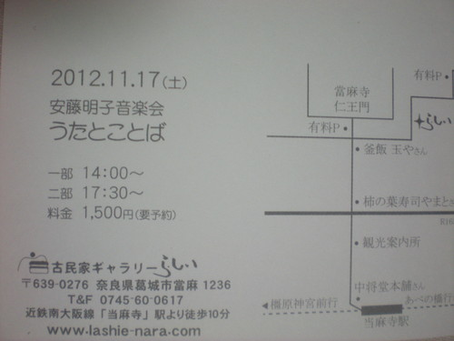c0204076_0113343.jpg