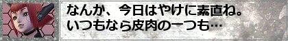 f0203977_0164660.jpg