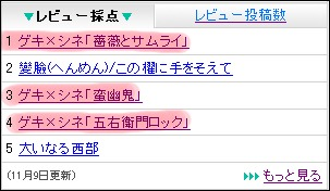 f0162980_1734582.jpg