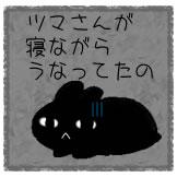 d0247281_17581844.jpg
