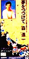 b0033699_1232566.jpg