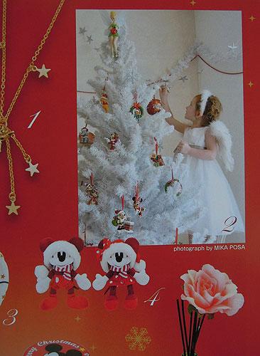 ☆ディズニーストア クリスマスカタログ☆_b0164803_1136439.jpg