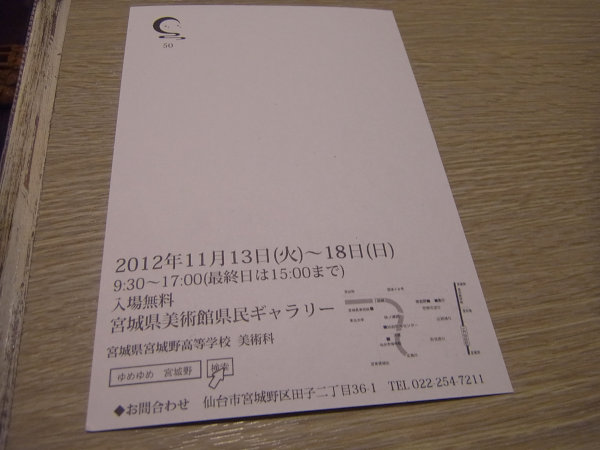 e0203009_001087.jpg