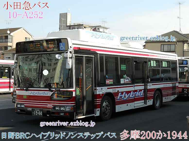 小田急バス A252_e0004218_20363687.jpg