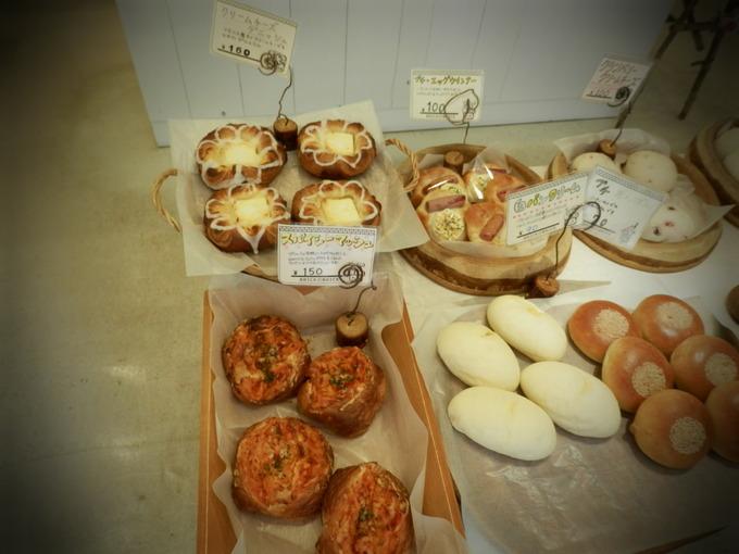 「天然酵母パン屋」さんへ~♪_a0125419_14215660.jpg