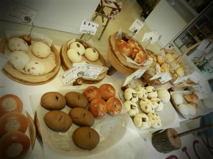 「天然酵母パン屋」さんへ~♪_a0125419_14221880.jpg