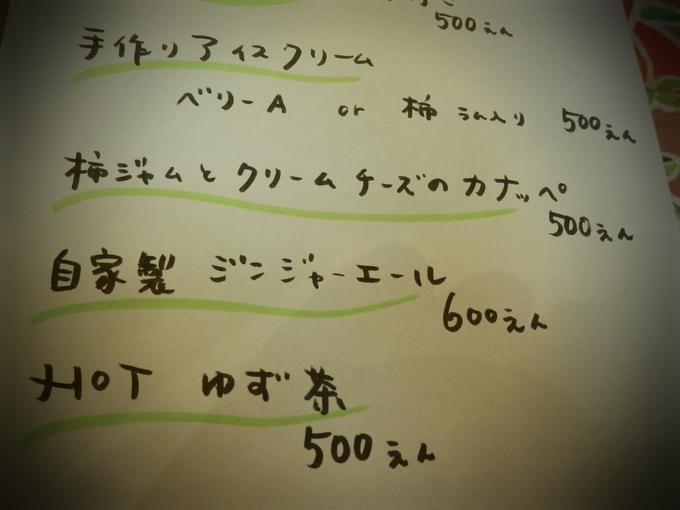今週末の「おススメメニュー」です☆_a0125419_7244314.jpg
