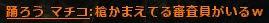 b0236120_17553118.jpg