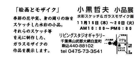 b0143231_23583567.jpg