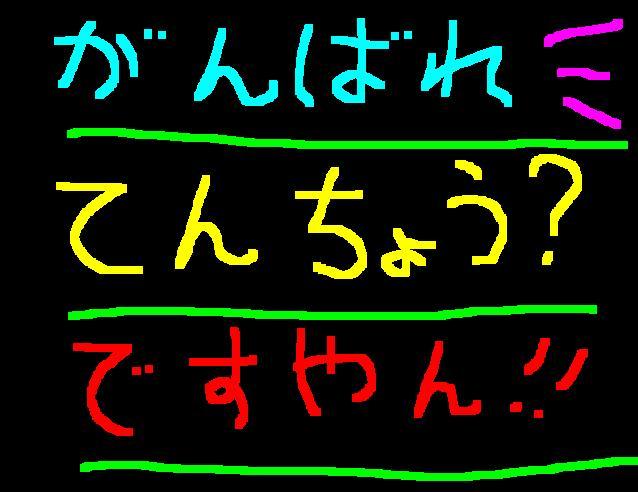 f0056935_15314172.jpg