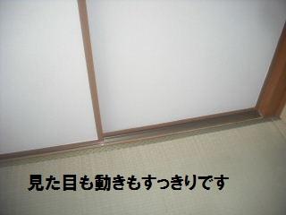f0031037_20323712.jpg