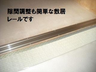 f0031037_2032564.jpg