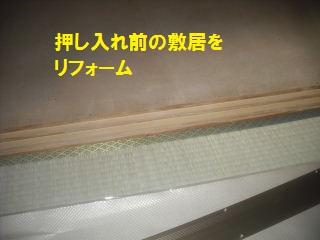 f0031037_2033237.jpg
