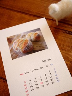 2013年カレンダー_c0199544_2235337.jpg