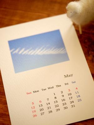 2013年カレンダー_c0199544_2251565.jpg