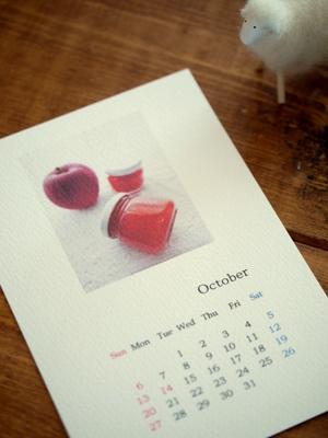 2013年カレンダー_c0199544_2275517.jpg