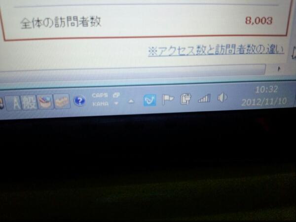 c0235348_10341610.jpg