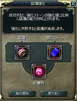 b0135552_16223980.jpg