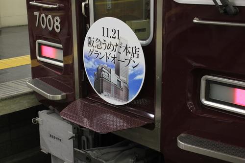 阪急百貨店リニューアルオープン 看板車_d0202264_19341361.jpg