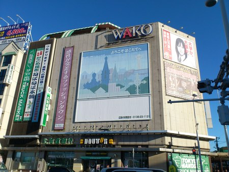 函館駅前の写真_b0106766_1744198.jpg