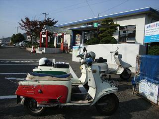 讃岐ラビット茶話会_a0064474_2083547.jpg