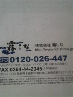 f0228680_954339.jpg