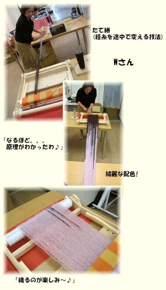 ムーラン式「たて絣」 &  柴犬の毛を紡ぐ ~旭川マルカツ店~_c0221884_20253368.jpg