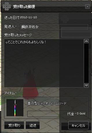 b0259295_12191485.jpg