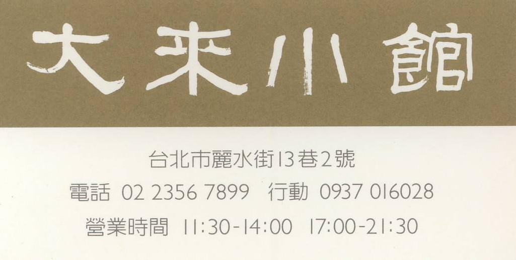 b0223999_19495247.jpg