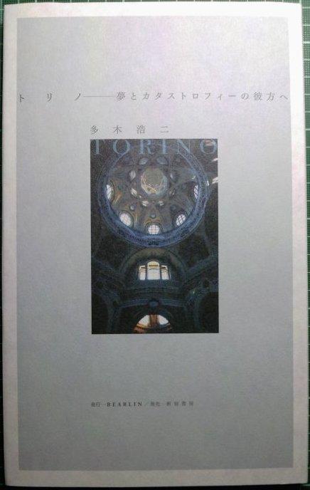 注目新刊:『全訳 チャンドラキールティ 入中論』起心書房、ほか_a0018105_2123537.jpg