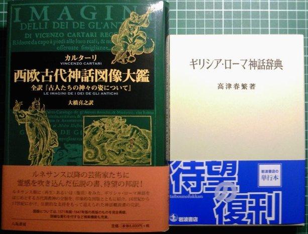 注目新刊:『全訳 チャンドラキールティ 入中論』起心書房、ほか_a0018105_212426100.jpg