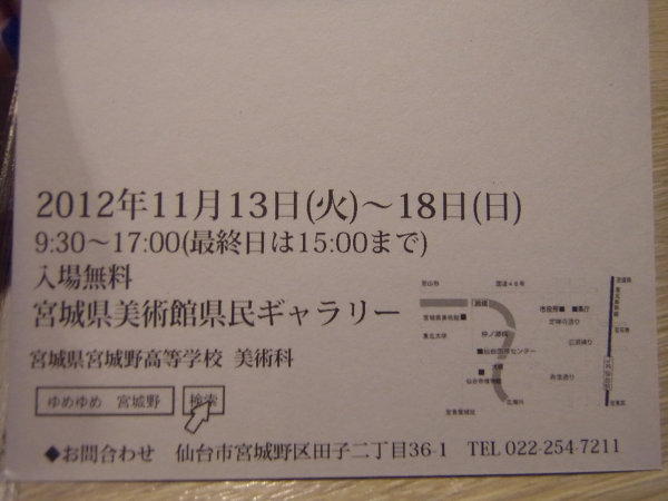 e0203009_002847.jpg