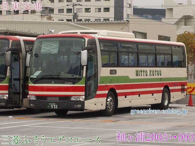 日東交通 993_e0004218_19583986.jpg