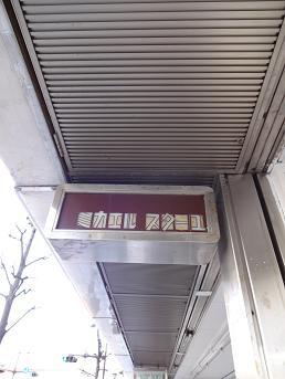 a0292519_1602126.jpg