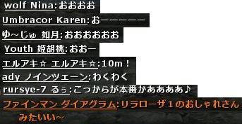 b0236120_16351846.jpg