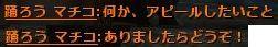 b0236120_172572.jpg