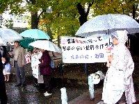 平和のパレードin池田_c0133422_23285973.jpg