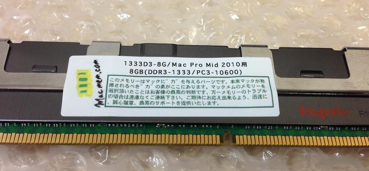 b0028732_2150396.jpg