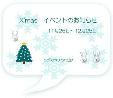 b0142234_1012747.jpg