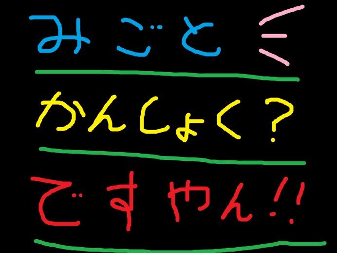 f0056935_1153813.jpg