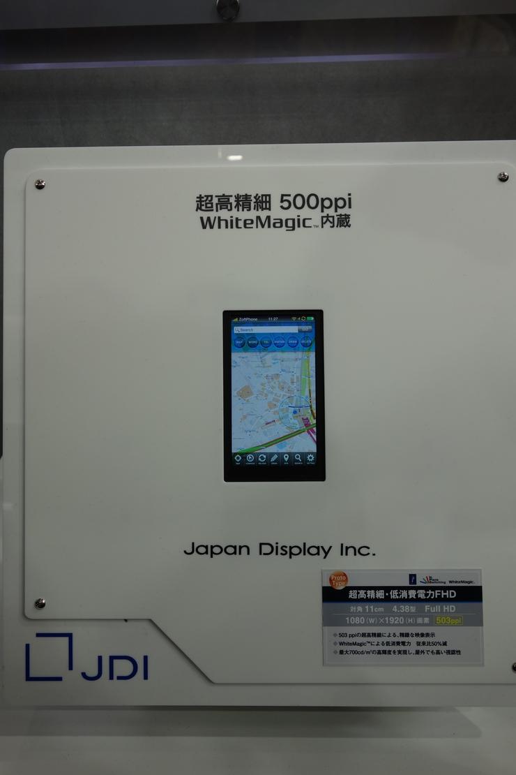 「Nexus7」の新型が発表されたのに何でお前ら大騒ぎしてないの? part20ぐらい行ってないとおかしい