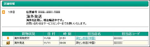 c0008243_1652851.jpg
