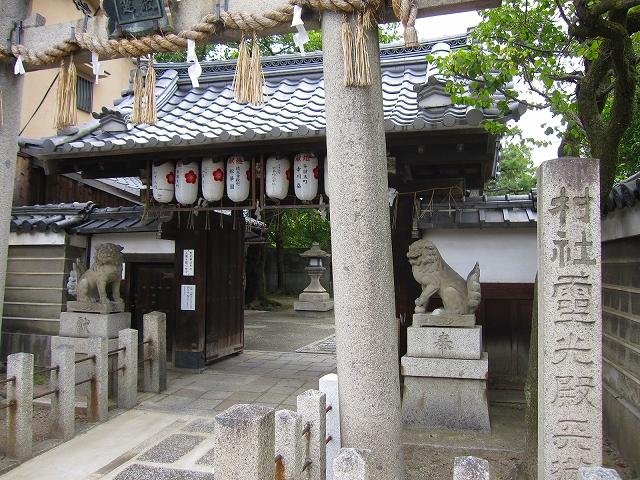 京都霊光殿天満宮_e0237645_23265653.jpg
