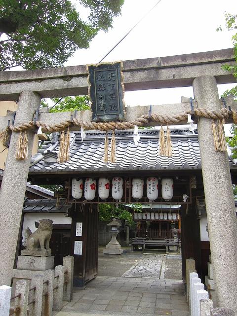京都霊光殿天満宮_e0237645_23272665.jpg