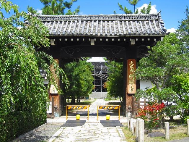 京都妙顕寺_e0237645_2330646.jpg