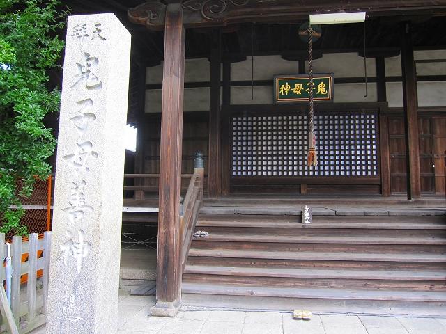 京都妙顕寺_e0237645_23323373.jpg