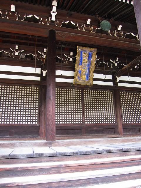 京都妙顕寺_e0237645_23324136.jpg
