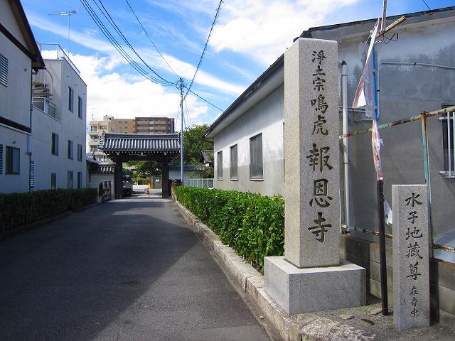 京都報恩寺_e0237645_23363455.jpg