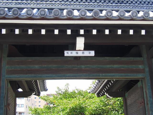 京都報恩寺_e0237645_23364123.jpg