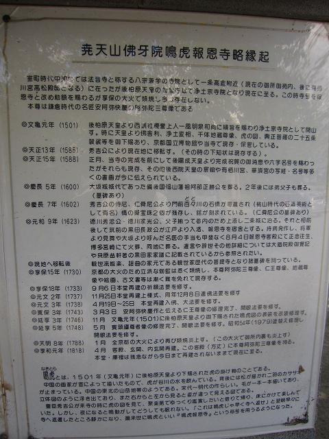 京都報恩寺_e0237645_2337338.jpg